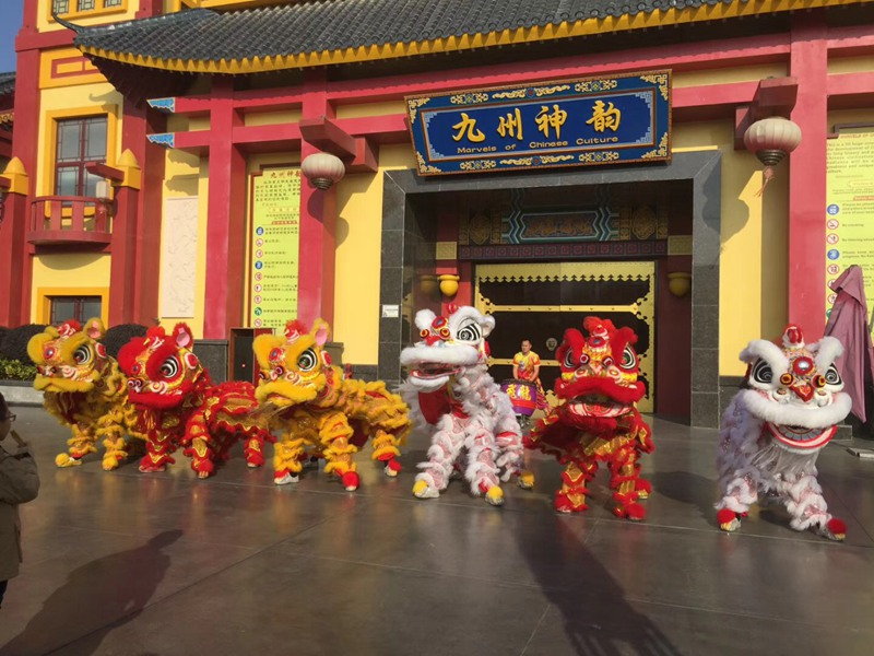 四川旅游区醒狮助兴