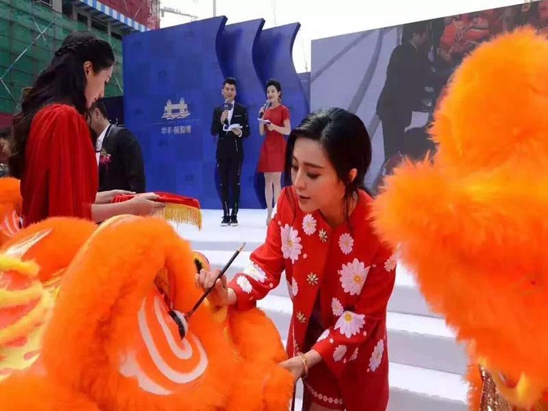 上海明星醒狮点睛
