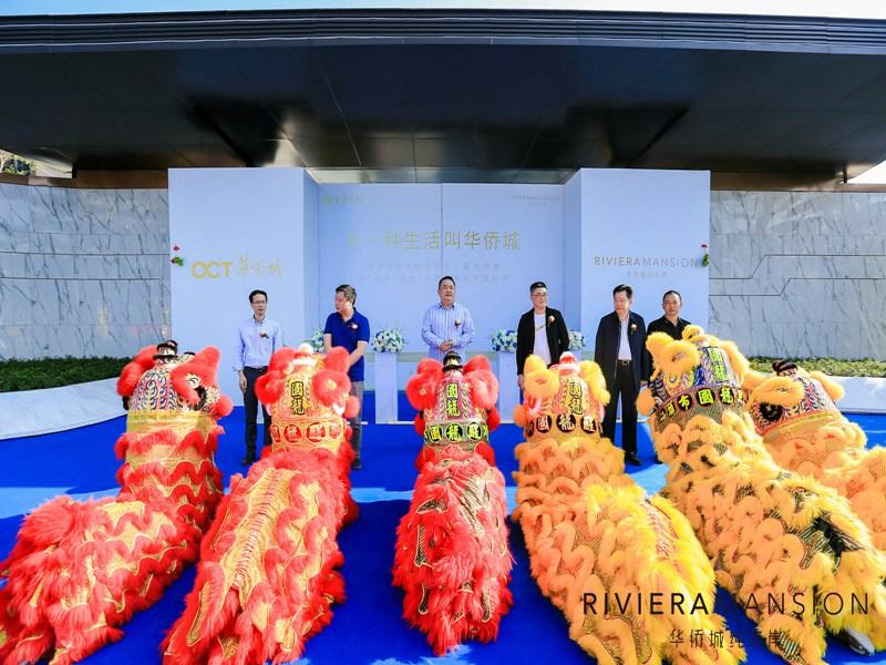 惠州房地产开盘醒狮点睛