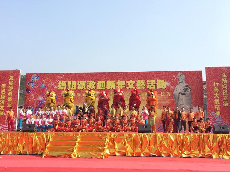 深圳庙会舞狮子