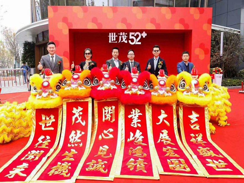 深圳办公楼开业舞狮