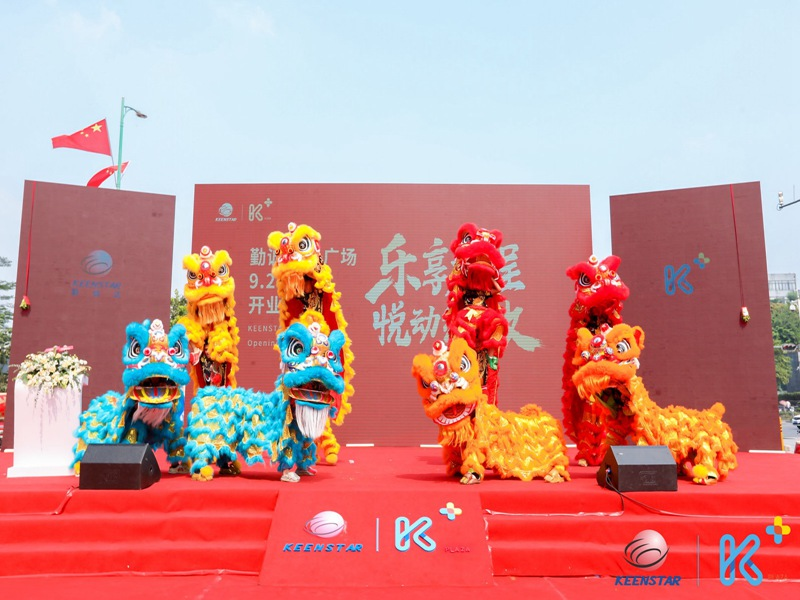 深圳购物中心开业舞狮表演